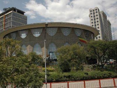 הבנק המסחרי הממשלתי של אתיופיה באדיס אבבה (מקור: ויקימדיה)