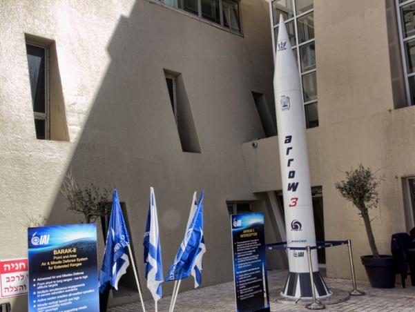 כניסה לכנס הגנה מפני טילים (צילום: דן בר דב)