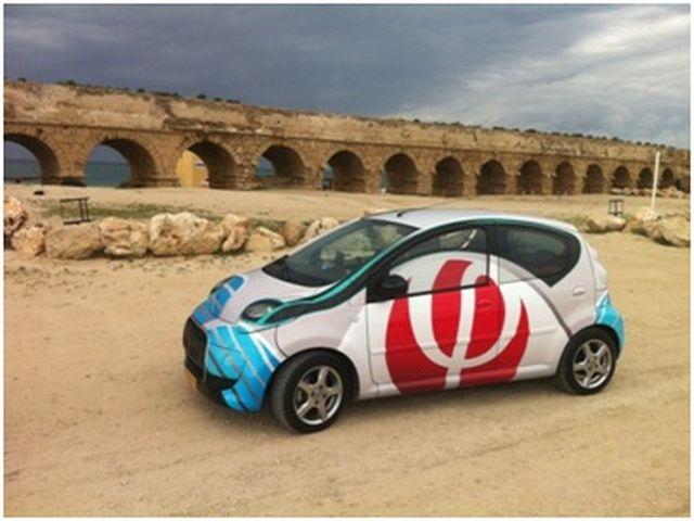 סוללת אלומיניום-אוויר לרכב חשמלי ומאפשרת להגדיל את טווח הנסיעה באופן משמעותי