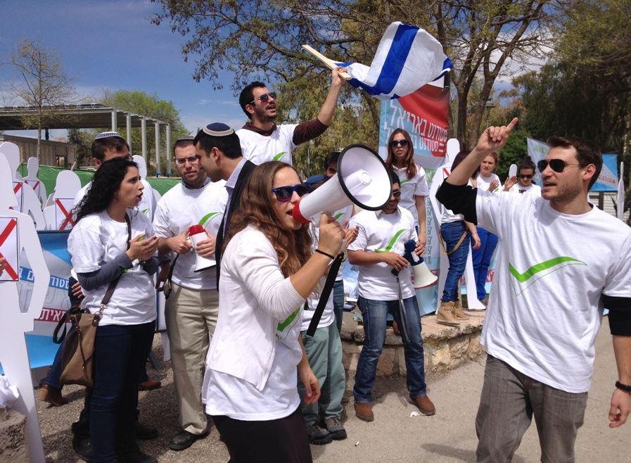 הפגנת הסטודנטים מאריאל מול הקונסוליה האמריקנית (באדיבות דוברות אגודת הסטודנטים באריאל)