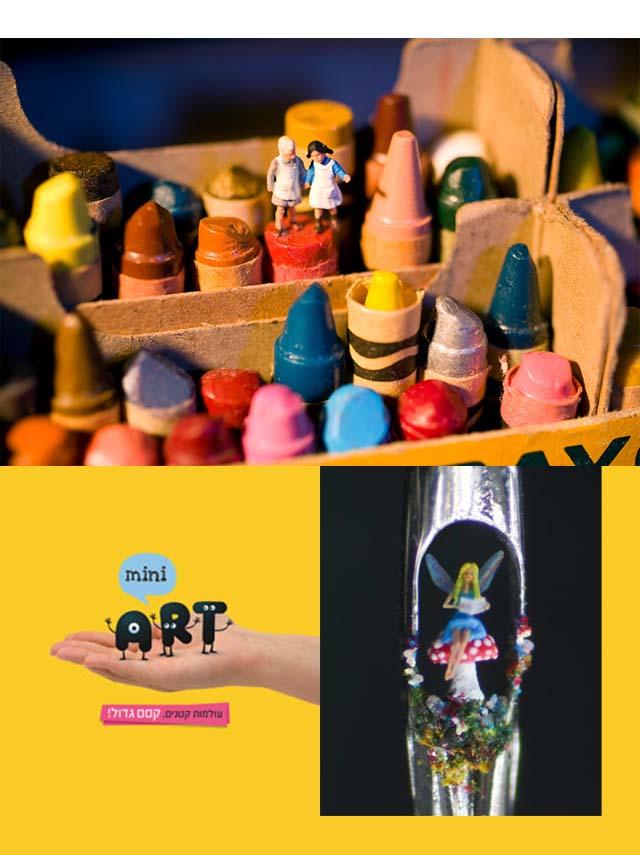 """מתוך תערוכת מיני ארט 2013: צילום של אודרי הלר; יצירה מיניאטורית של וילאן - פיה בתוך קוף של מחט; לוגו התערוכה. צילומים: יח""""ץ"""