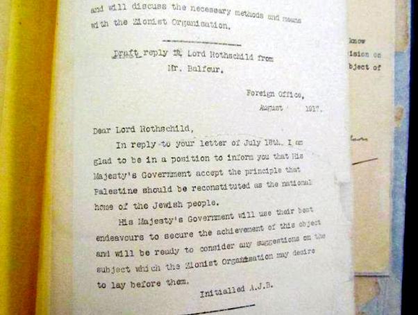 צילום אחת הטיוטות של מסמך ההצהרה של הלורד בלפור