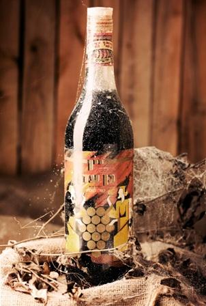 יין גן עדן של יקב ציון משנת 1971 (צילום: מורג ביטן)