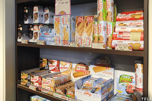 מגוון עשיר ללא סוכר (צילום: יולה זובריצקי)