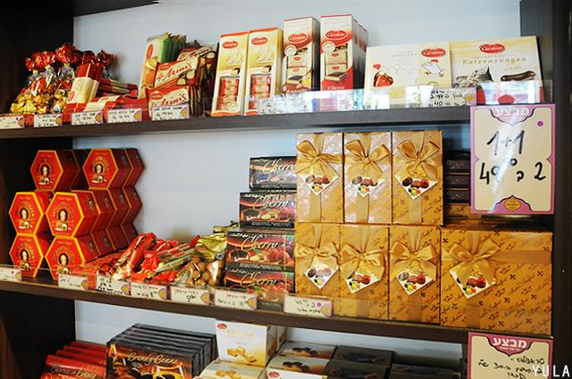 שוקולדים ומרציפנים (צילום: יולה זובריצקי)