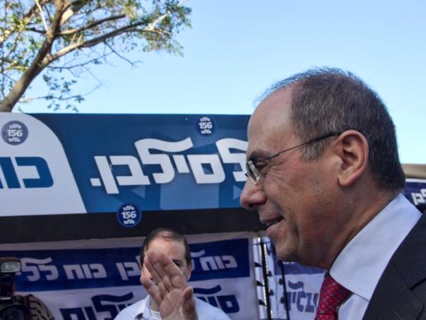 נתניהו וליברמן לא תמכו וסילבן שלום לא ירוץ לנשיאות