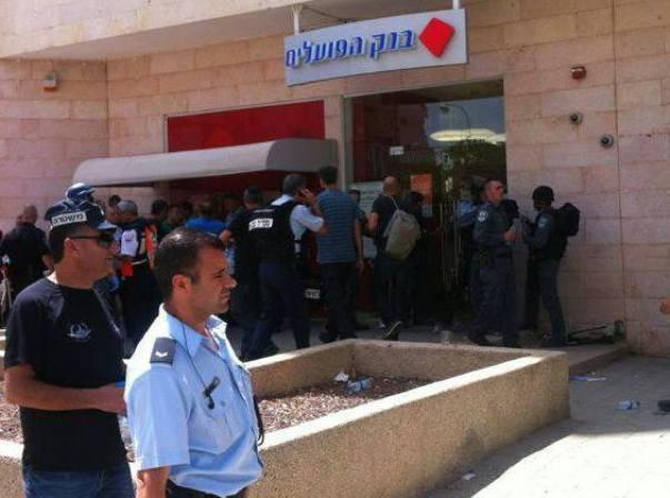 """ארבעה הרוגים בטבח בבנק הפועלים בב""""ש, היורה התאבד"""