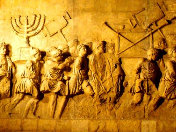 נשיאת המנורה והארון על שער טיטוס (צילום: ויקימדיה)