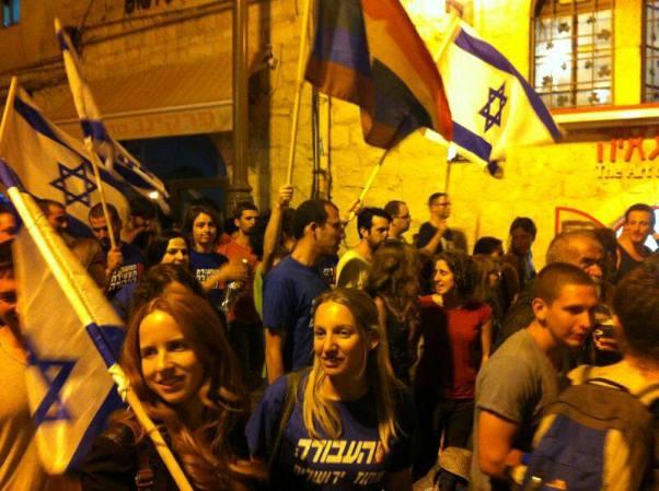 צועדים אל בית ראש הממשלה בירושלים