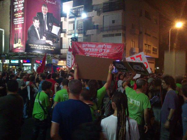 """מפגיני מרצ בהפגנה בת""""א (צילום: רפי מיכאלי)"""