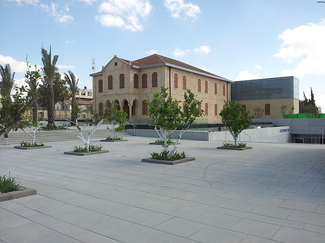 פארק קרסו למדע, המבנה שימש בעבר כבית הספר לילדי הבדואים (צילום: ויקימדיה)
