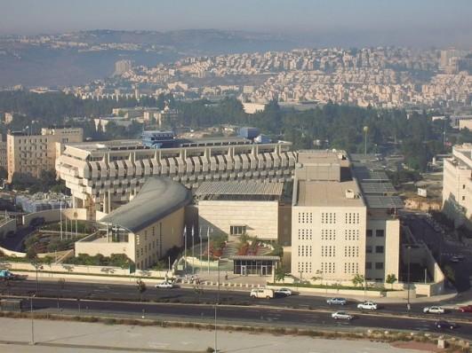 בניין משרד החוץ בירושלים: לקראת השבתה מלאה? (צילום: ויקיפדיה)