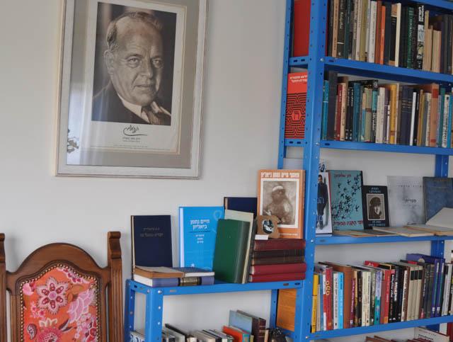 """""""ספרים וחפצים"""". צילום: יח""""ץ"""