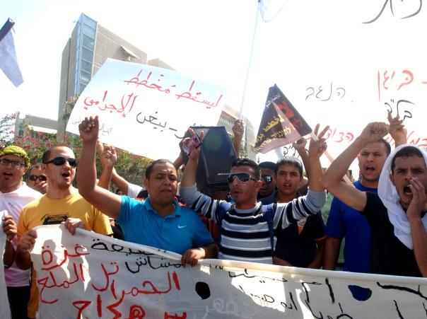 מפגינים מול אוניברסיטת בן גוריון