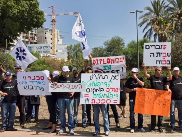 """""""אין תחליף לדיפלומטיה"""". העובדים מפגינים מול מטה השב""""כ (צילום ארכיון: דן בר דוב)"""