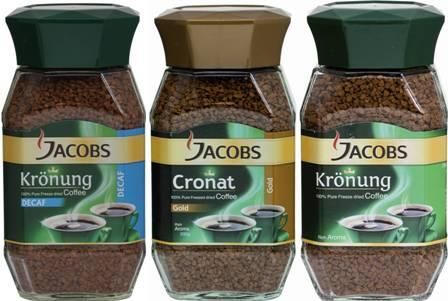 """קפה ג'ייקובס לאחר המהפך (צילום: יח""""צ)"""