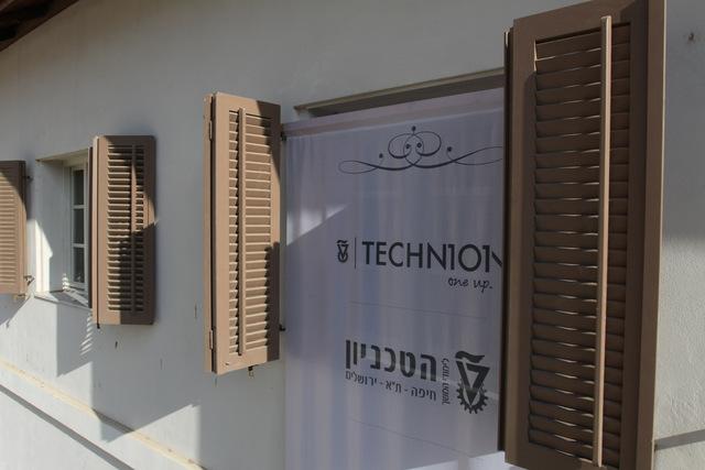 אירוע פתיחת שלוחת תל אביב של הטכניון. צילום: יואב בכר