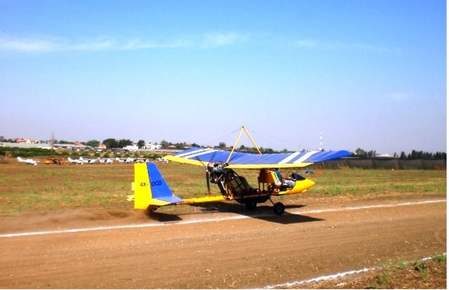 מטוס הדריפטר שיורט על ידי מטוסי חיל האוויר
