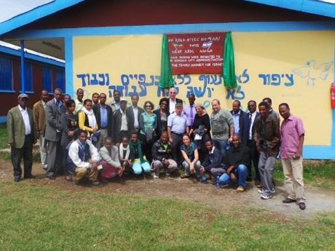 הסתיים מבצע העלאת יהודים מאתיופיה