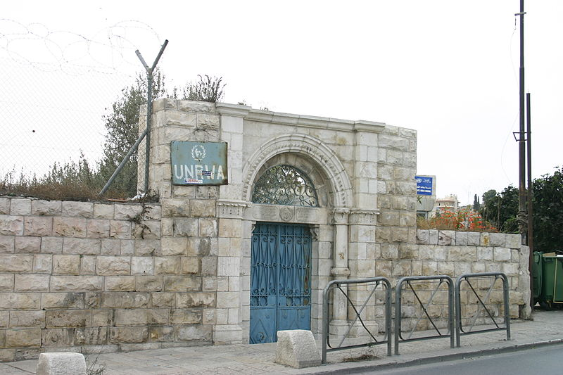 http://megafon-news.co.il/asys/wp-content/uploads/2013/08/800px-UNRWA_Jerusalem.jpg