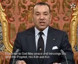 מוחמד השישי - מלך רחום וחנון