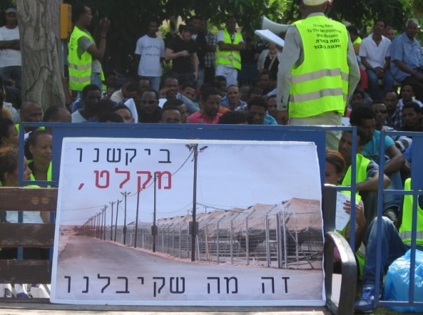 כל מי שמגיע נכלא לשלוש שנים לפחות. הפגנת מבקשי מקלט מאריתריאה (צילום: שרון ליבנה)