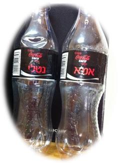 מסר מהיקום על בקבוק