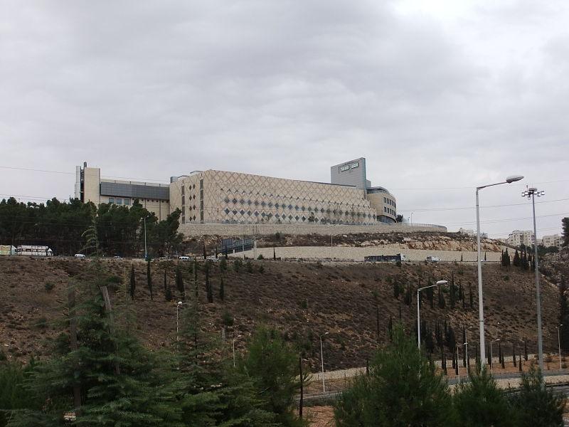 """מפעל """"טבע"""" בהר חוצבים בירושלים - מהנהנים העיקריים מחוק עידוד השקעות הון (צילום: ויקיפדיה)"""
