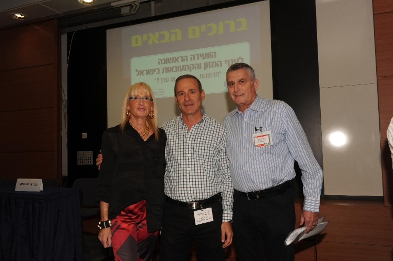 ראובן שליסל, יוסי ויליגר, ישראלה שטיר (צילום: ראובן שניידר)