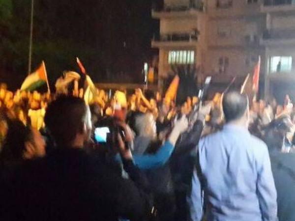 הפגנה בחיפה (צילום: משטרת ישראל)