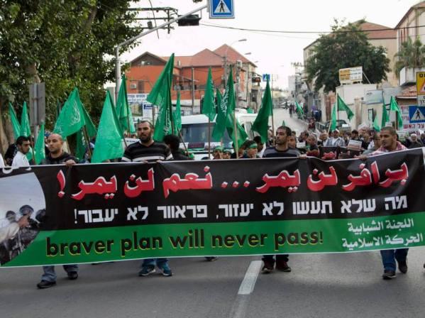 הפגנות נגד תכנית פראוור ביפו (צילום: דן בר דוב)