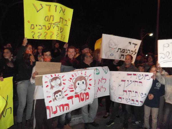 מאות הפגינו נגד משרד החינוך ורשת אורט בפרשת אדם ורטה