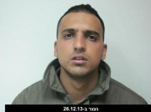 """סאמי הרימי, המחבל שהטמין את המטען (צילום: השב""""כ)"""