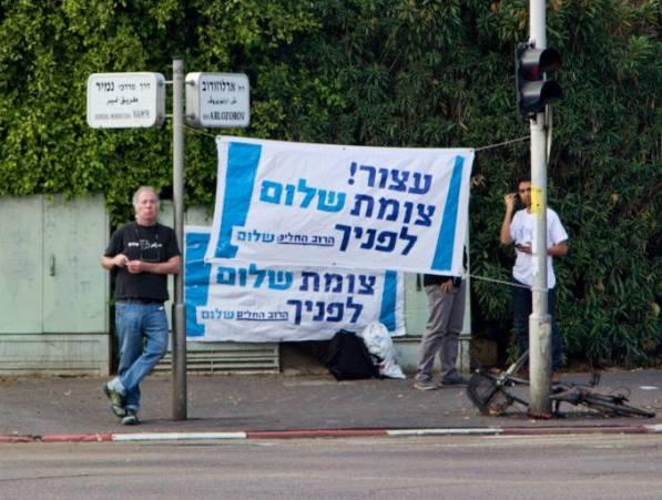 """המאבק על המו""""מ יורד לרחוב: הימין והשמאל הפגינו בצמתים"""
