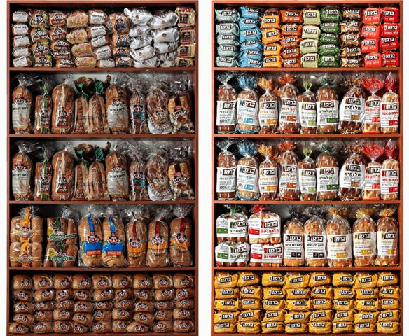 מדף הלחם: חדש מימין מול ישן משמאל (צילום: דן פרץ)