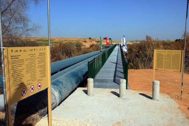 גשר הצינורות נחל הבשור. (צילום: ישראל מלובני)