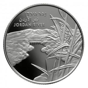 מטבע נהר הירדן, צד הנושא