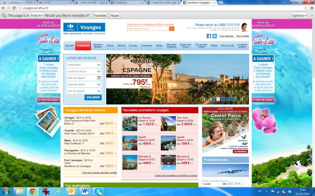 145 סוכנויות נסיעות של Carrefour Voyages פזורות בתוך הסופרמרקטים ברחבי צרפת
