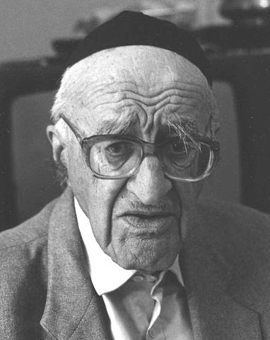 פרופ' ליבוביץ' (צילום: ברכה ל. אטינגר, ויקימדיה)