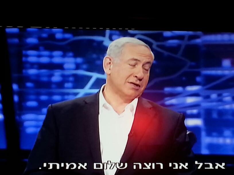 """נתניהו ב""""מצב האומה"""": כתם שחור על הסאטירה בישראל"""