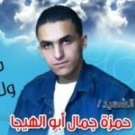 פתח באש ונורה - פעיל החמאס  חאמזה אבו אל חאיג'ה (צילום PNN הרשות הפלסטינית)