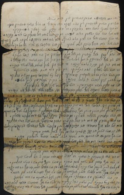הפיליטון של פורים, שנכתב בעיצומה של השואה במחנה ייליה (באדיבות יד ושם)