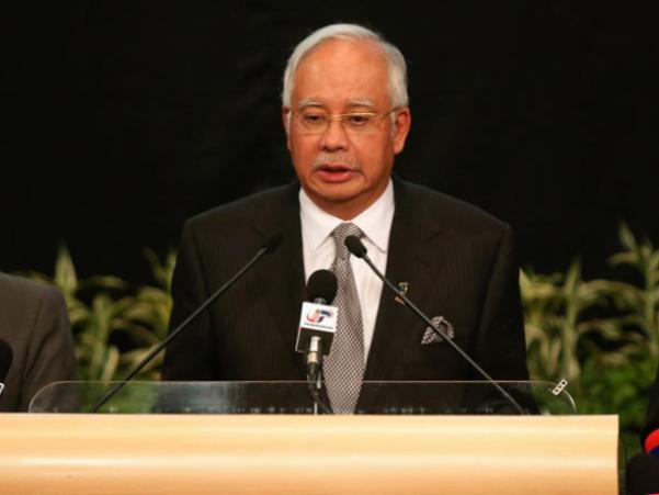ראש ממשלת מלזיה נג