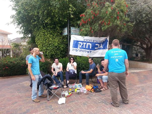 מאהל מחאה של סטודנטים לפיזיותרפיה ליד ביתו של שר החינוך