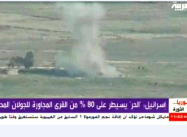 """צה""""ל תקף בירי ארטילריה (צילום מסך: רשת אל ערבייה)"""