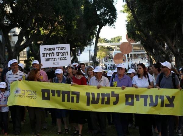 """""""המצעד למען החיים"""" של עמותת """"אביב לניצולי השואה שהתקיים היום בת""""א (צילום: דן בר דוב)"""