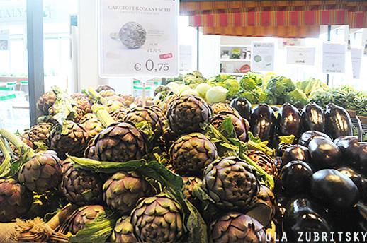 ארטישוקים - ירק בסיסי  פה.  צילום: יולה זובריצקי