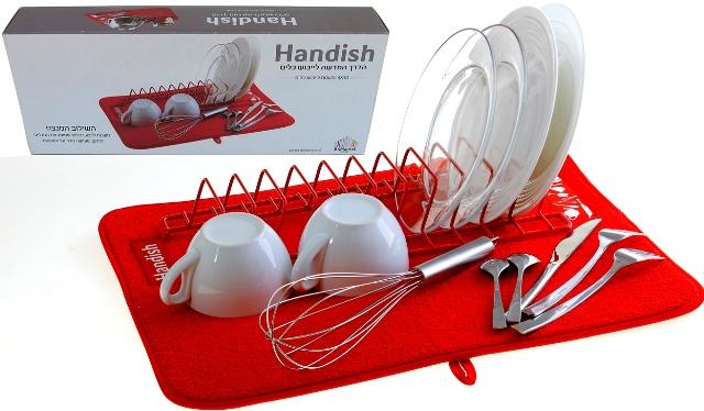 פטנט Handish לייבוש כלים של חברת בי4 מרקט