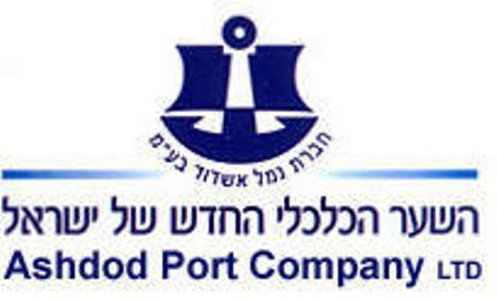 נעצרו 15 בכירים בנמל אשדוד ובחברות פרטיות בחשד לשחיתות