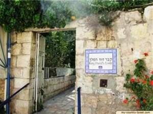 """הכניסה לקבר דוד  (צילום יח""""צ)"""